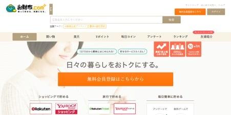 Osaifu.com