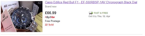 ebay_product_image_bad_example2